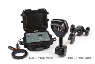 MRT-700
