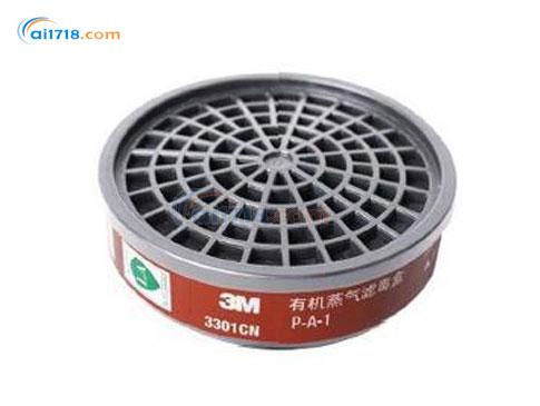3301cn有机蒸气滤毒盒